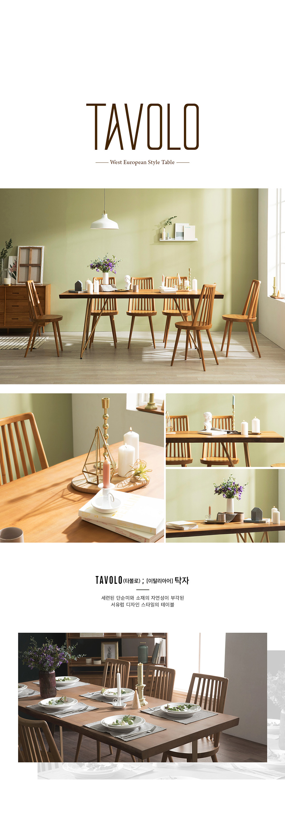 Tavolo_Scandinavian_Natural_Woodslab_Table_with_X_Legs_1900_(Gold)_Set_(Table & 6 Tavolo Chairs)_Online_Furniture_Singapore_Scenery_by_born_in_colour