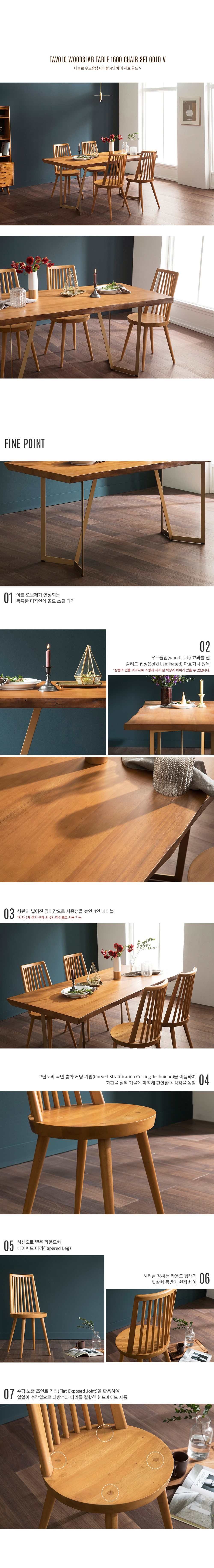 Tavolo_Scandinavian_Natural_Woodslab_Table_with_V_Legs_1600_(Gold)_Set_(Table & 4 Tavolo Chairs)_Online_Furniture_Singapore_Details_by_born_in_colour