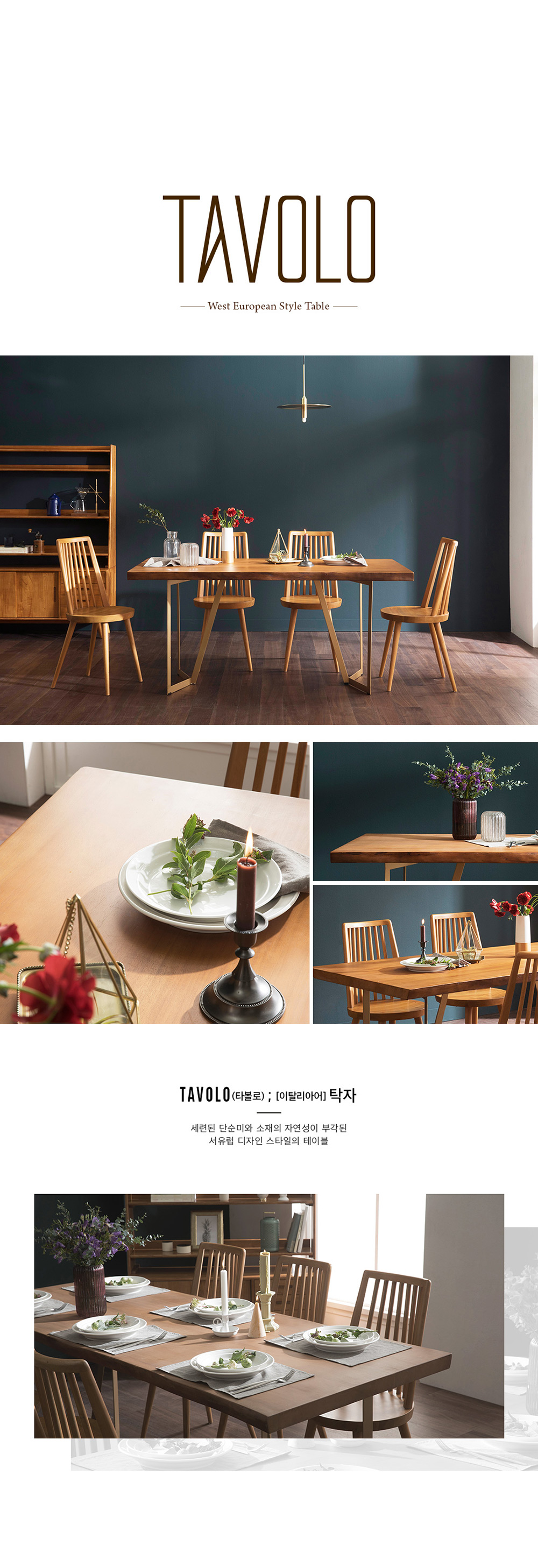 Tavolo_Scandinavian_Natural_Woodslab_Table_with_V_Legs_1600_(Gold)_Set_(Table & 4 Tavolo Chairs)_Online_Furniture_Singapore_Scenery_by_born_in_colour