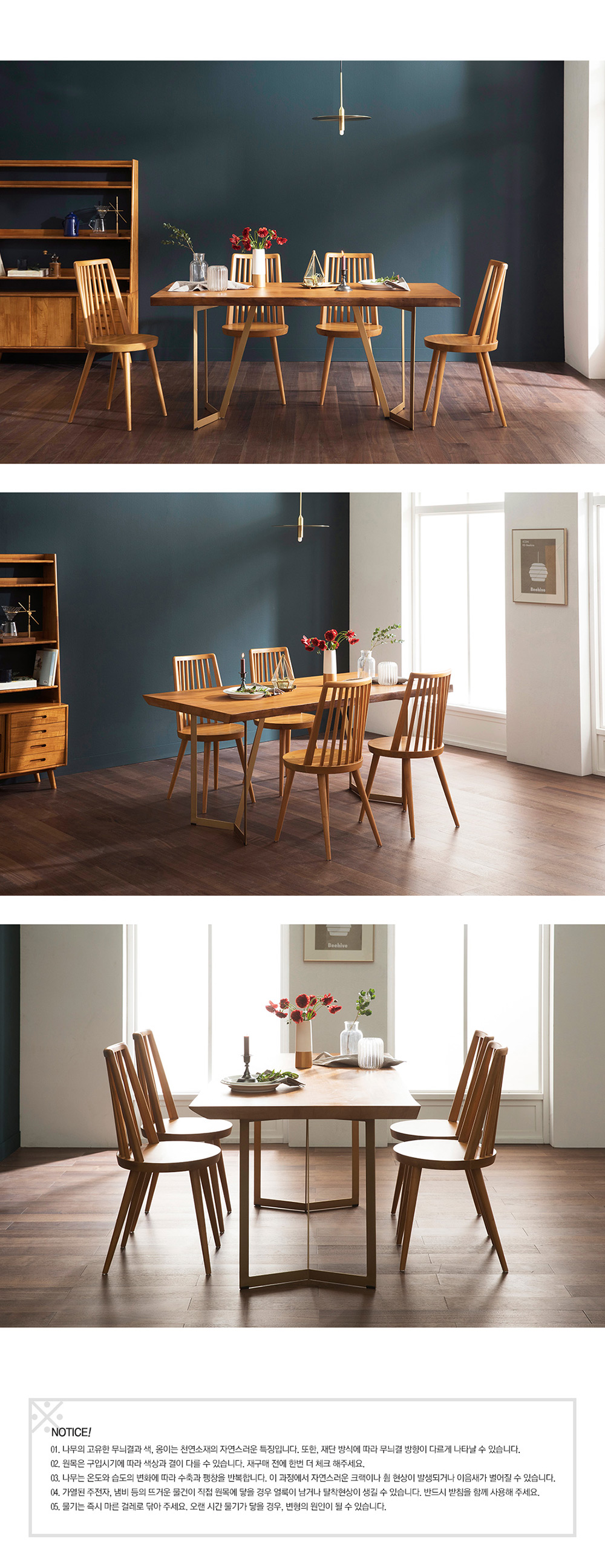 Tavolo_Scandinavian_Natural_Woodslab_Table_with_V_Legs_1600_(Gold)_Set_(Table & 4 Tavolo Chairs)_Online_Furniture_Singapore_Scenery_2_by_born_in_colour