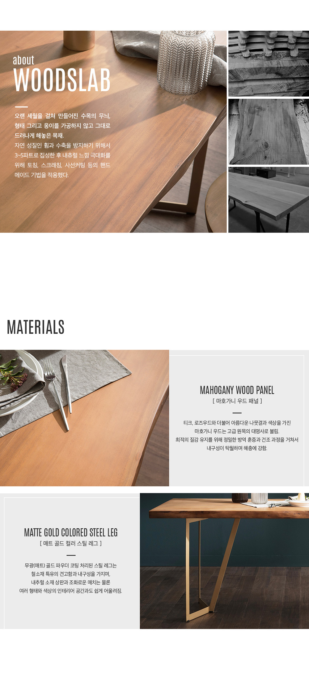 Tavolo_Scandinavian_Natural_Woodslab_Table_with_X_Legs_1600_(Gold)_Singapore_Materials_by_born_in_colour