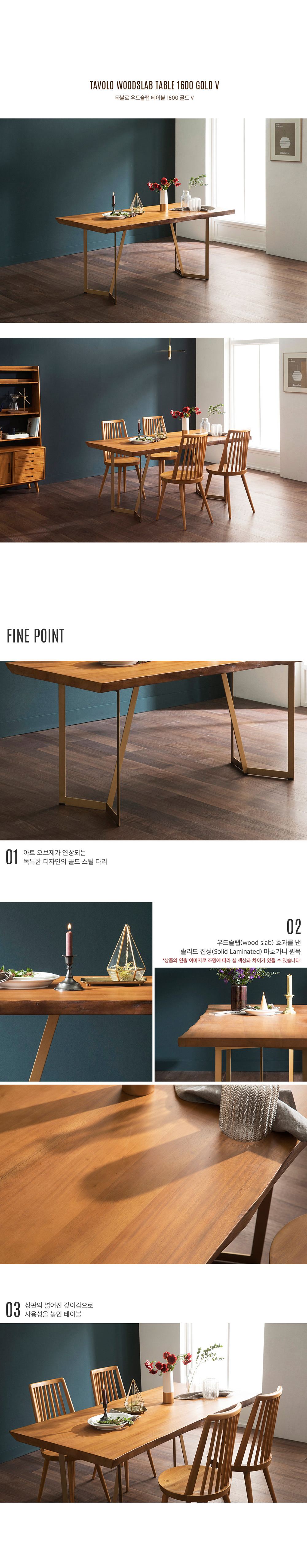 Tavolo_Scandinavian_Natural_Woodslab_Table_with_X_Legs_1600_(Gold)_Singapore_Dimensions_by_born_in_colour