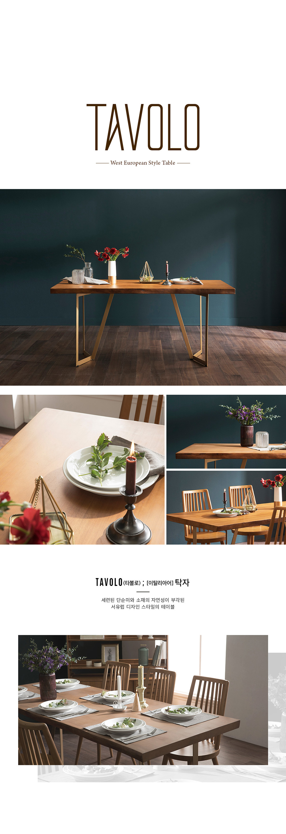 Tavolo_Scandinavian_Natural_Woodslab_Table_with_X_Legs_1600_(Gold)_Singapore_Scenery_by_born_in_colour