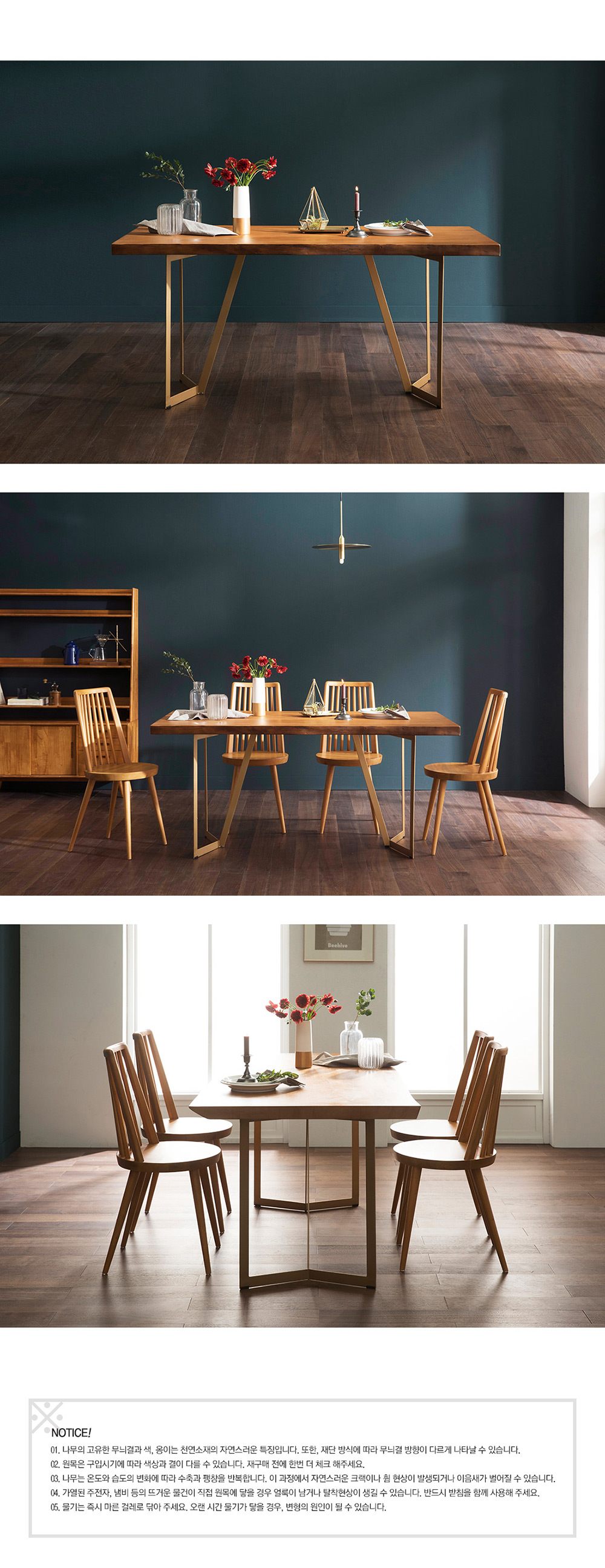 Tavolo_Scandinavian_Natural_Woodslab_Table_with_X_Legs_1600_(Gold)_Singapore_Scenery_2_by_born_in_colour