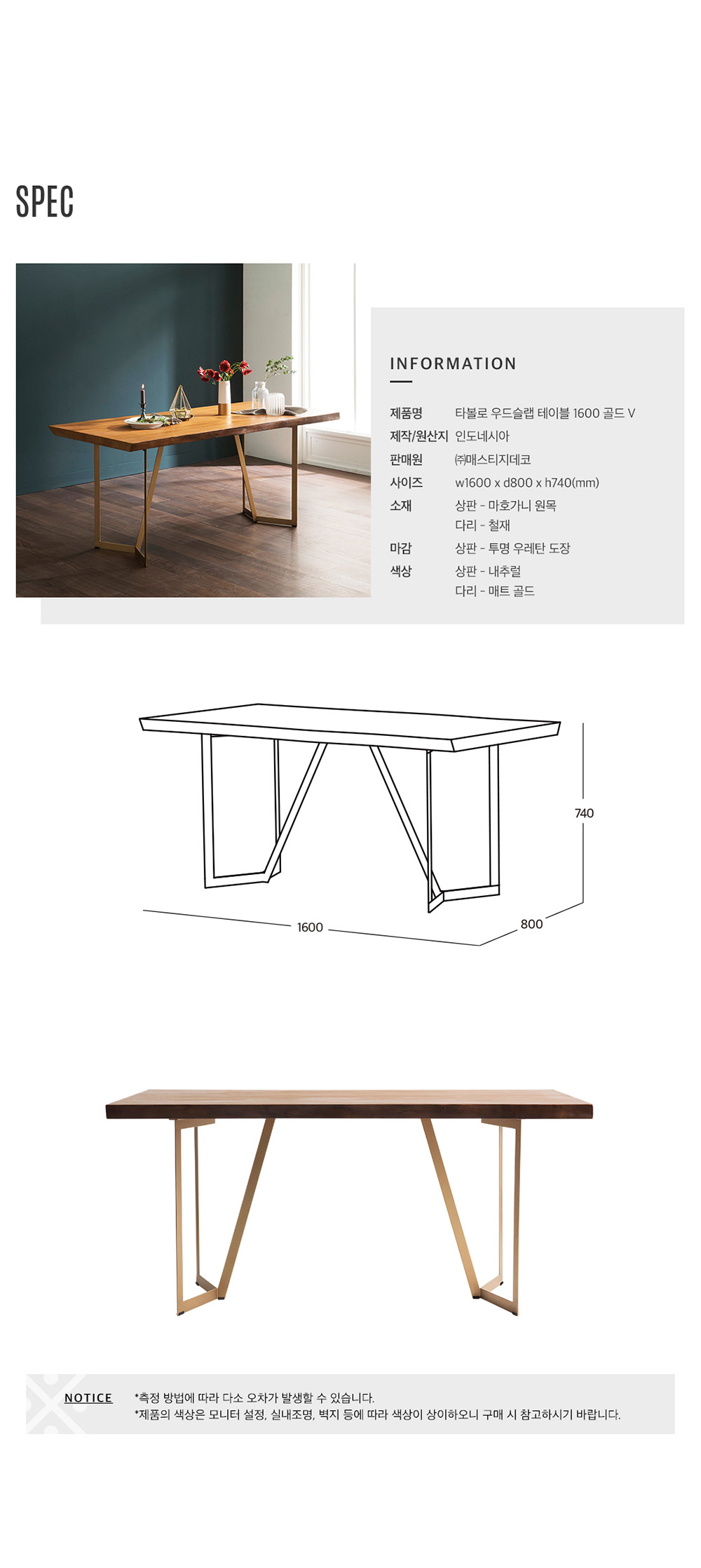 Tavolo_Scandinavian_Natural_Woodslab_Table_with_X_Legs_1600_(Gold)_Singapore_Specs_by_born_in_colour