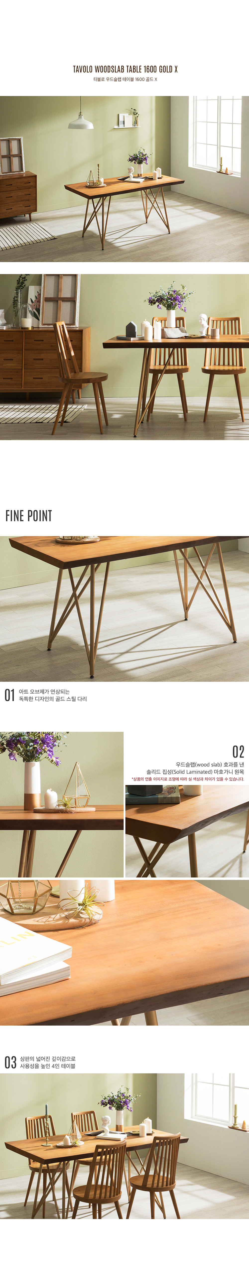 Tavolo_Scandinavian_Natural_Woodslab_Table_with_X_Legs_1600_(Gold)_Online_Furniture_Singapore_Scenery_3_by_born_in_colour