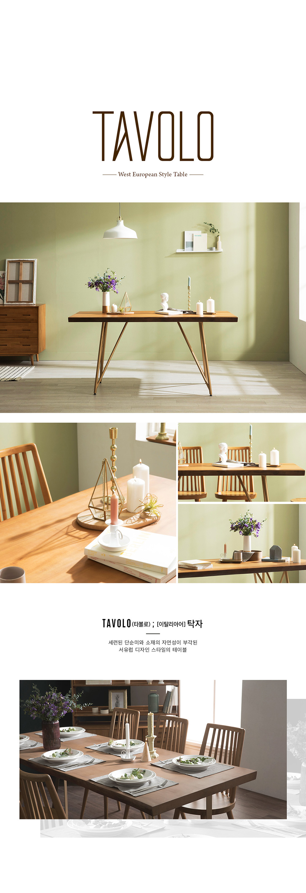 Tavolo_Scandinavian_Natural_Woodslab_Table_with_X_Legs_1600_(Gold)_Online_Furniture_Singapore_Scenery_by_born_in_colour