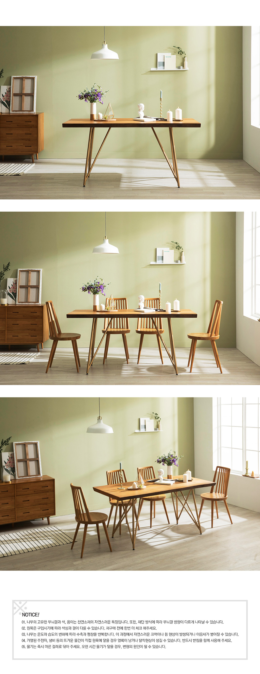 Tavolo_Scandinavian_Natural_Woodslab_Table_with_X_Legs_1600_(Gold)_Online_Furniture_Singapore_Scenery_2_by_born_in_colour