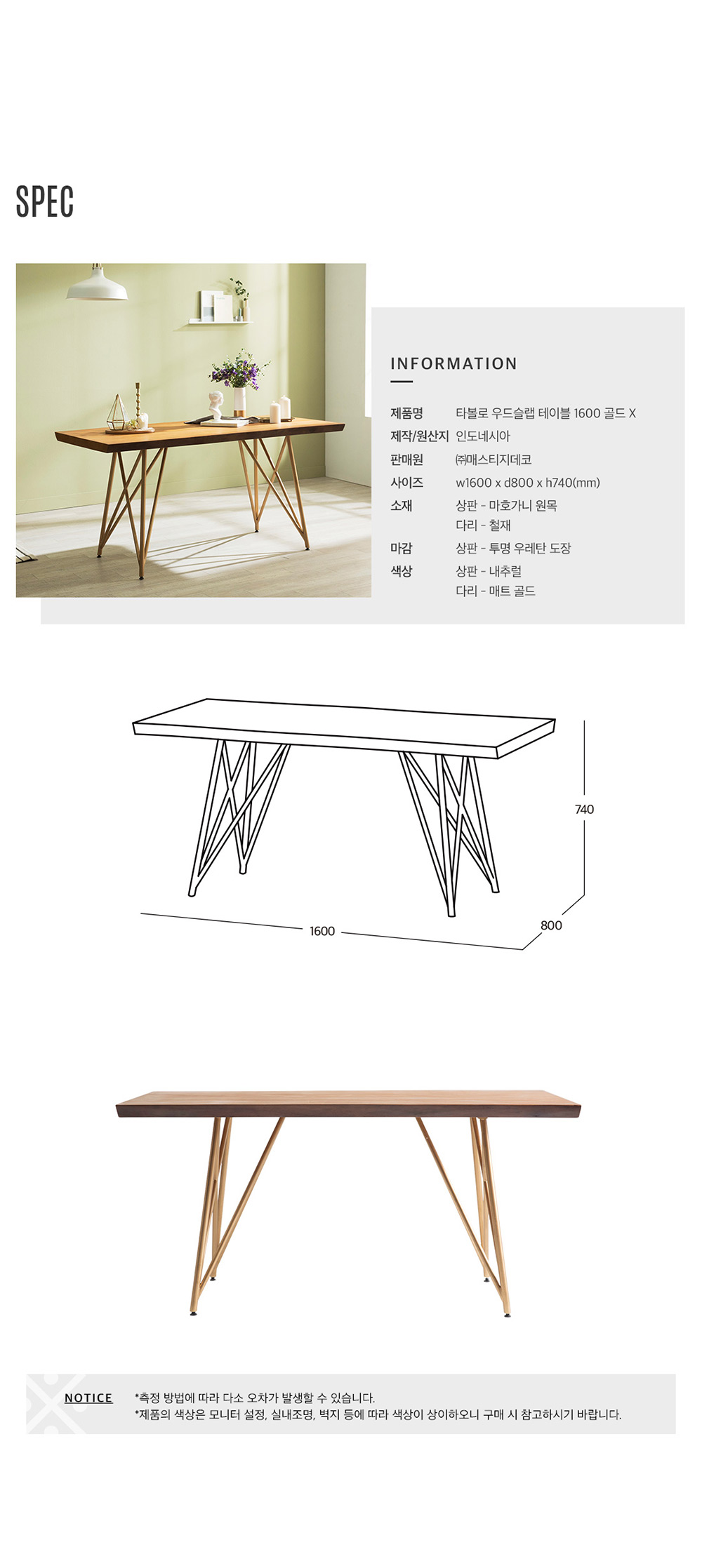 Tavolo_Scandinavian_Natural_Woodslab_Table_with_X_Legs_1600_(Gold)_Online_Furniture_Singapore_Specs_by_born_in_colour