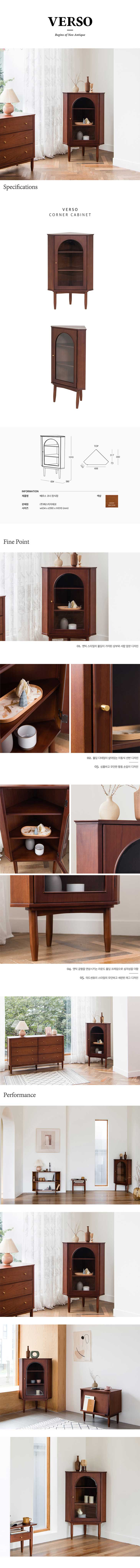 verso neo antique corner cabinet